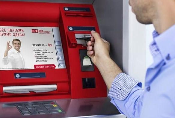Как узнать баланс карты Банка Хоум Кредит?