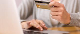Как пополнить карту Хоум Кредит без комиссии?