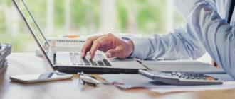 Как узнать остаток по кредиту в Хоум Кредит?