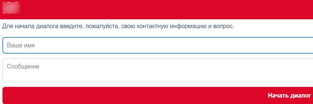 Чат Хоум Кредит Банка
