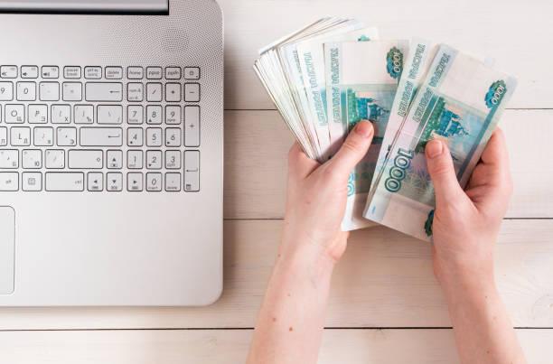 Потребительский кредит в Хоум Кредит Банке — условия кредитования физических лиц