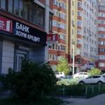 Офисы Хоум Кредит Банка в Воронеже - адреса