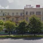 Офис Хоум Кредит Банка в Хабаровске