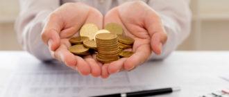 Вклады в Банке Хоум Кредит для пенсионеров