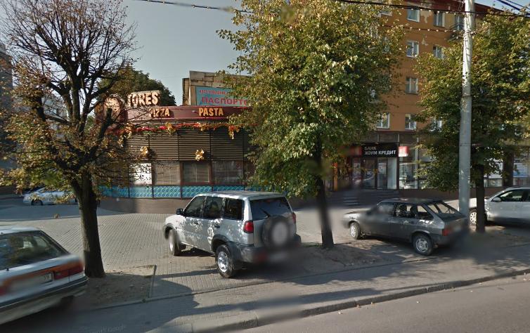 Хоум Кредит Банк в Калининграде