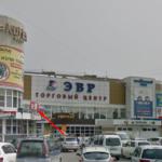 Хоум Кредит в Хабаровске