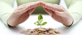 Вклады в Хоум Кредит Банке для физических лиц