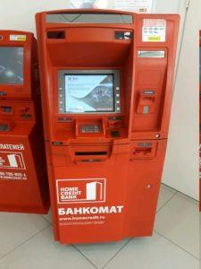 Банкомат Хоум Кредит в г. Самара