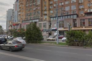 Отделение Хоум Кредит в Краснодаре