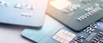 Дебетовые карты Хоум Кредит Банка