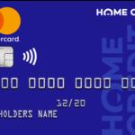 Дебетовая карта «Ключ» Хоум Кредит