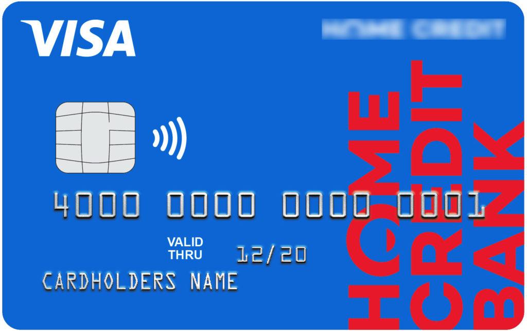 Кредитная карта Home Credit