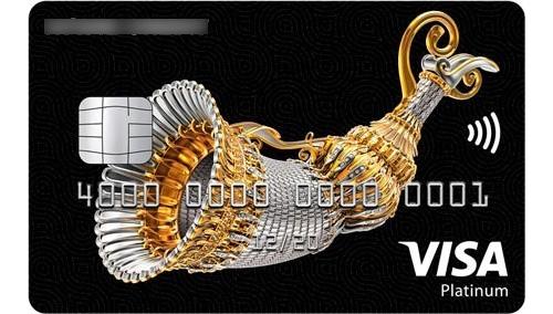 Кредитная карта Банка Хоум Кредит - условия