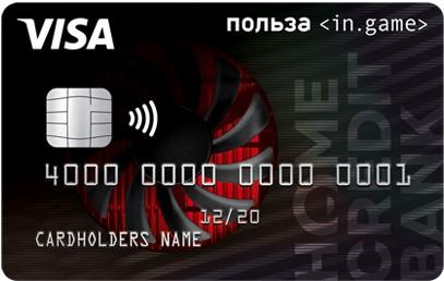 Дебетовая карта с кэшбэком Хоум Кредит