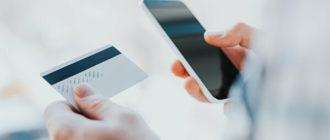 Как разблокировать карту Хоум Кредит Банка?
