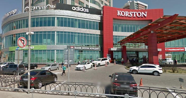 Хоум Кредит Банк в Серпухове - адрес